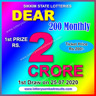 Sikkim State Lotteries Dear 200 Monthly Lottery Result 25-07-2020-lotterysambadresults.com