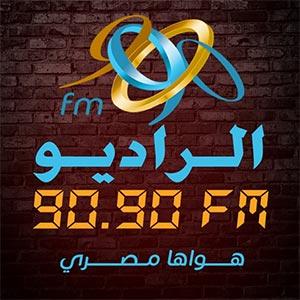 راديو 9090 FM بث مباشر