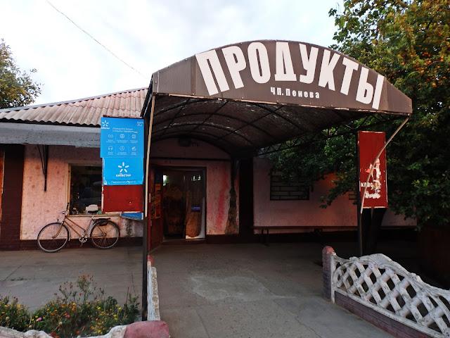 Ostatnie zakupy na Ukrainie