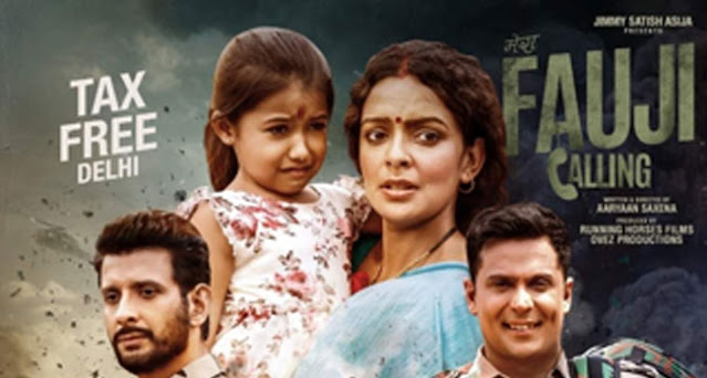 faunji-calling-movie-review-story-download-movie-torrent-link-leak-on-filmyzilla-filmywap-filmyhit