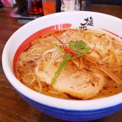 shiogensui