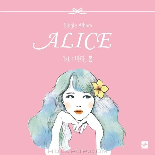 ALICE – 바라, 봄 – Single