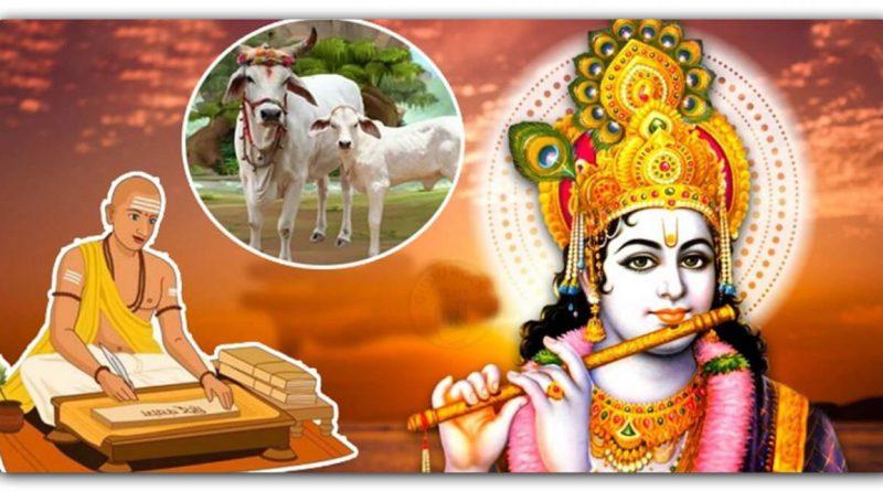 भगवान कृष्ण के अनुसार, मनुष्य को कभी भी इन 6 चीजों का अपमान नहीं करना चाहिए