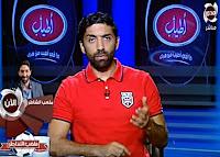 برنامج ملعب الشاطر حلقة السبت 26-8-2017 مع إسلام الشاطر و لقاء مع محمود الشامى