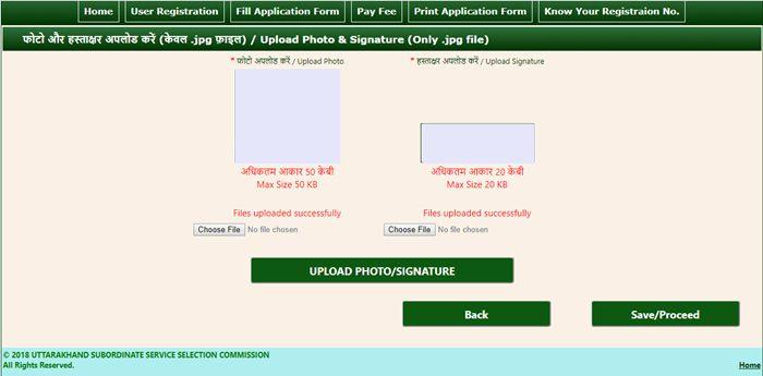 Uttarakhand Forest Guard Recruitment 2018 Fill Application Form