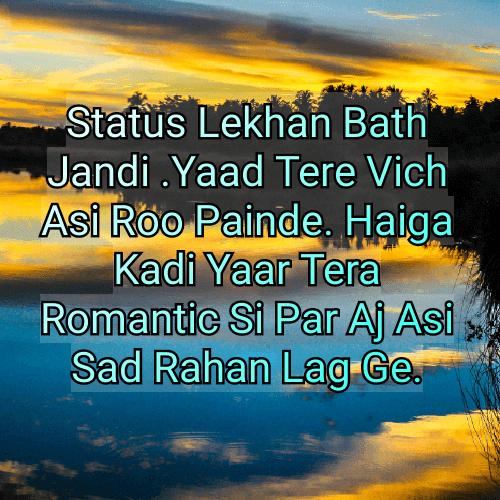 Ver Sad Status Punjabi