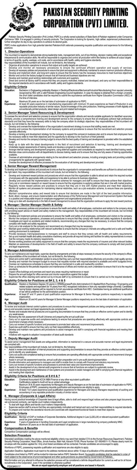 Jobs In Pakistan Security Printing Corporation Karachi  Aug 2017