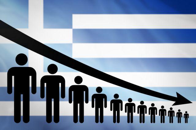 Σε δημογραφικό αδιέξοδο η χώρα σύμφωνα με έρευνα του Πανεπιστημίου Θεσσαλίας