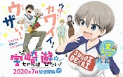 Uzaki-chan wa Asobitai! (Episode 01 - 12) Batch Subtitle Indonesia