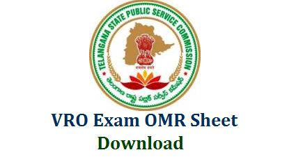 Telangana VRO Exam Held on 16.09.2018 OMR Sheets Download | Telangana State Public Service Commission Village Revenue Officer Recruitment Exam OMR Sheets Download Here | TS VRO Examination conducted on 16th September 2018 OMR Sheets filled up by the Candidates of VRO Recruitment Notification may Download here from TSPSC Official website tspsc-vro-village-revenue-officer-omr-sheets-download-tspsc.gov.in