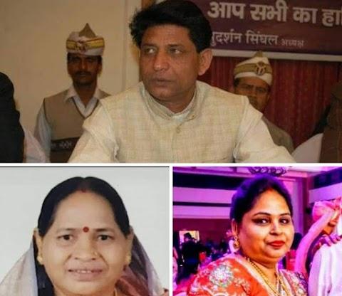 पूर्व केबिनेट मंत्री नारायण सिंह सुमन के परिवार पर कोरोना का कहर