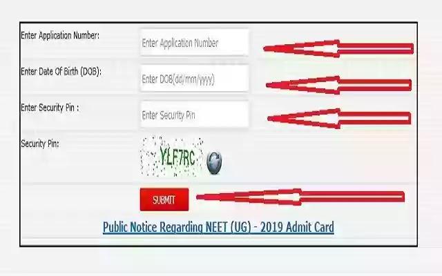 Admit-Card-of-NEET-2019