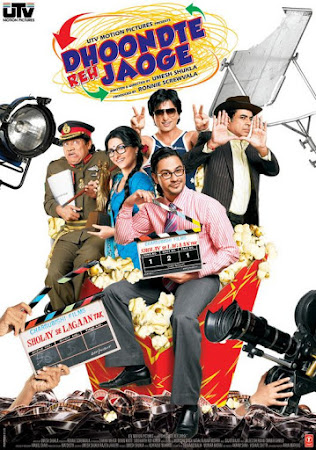 Watch Online Bollywood Movie Dhoondte Reh Jaoge 2009 300MB HDRip 480P Full Hindi Film Free Download At WorldFree4u.Com
