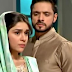 Ishq Subhan Allah: Furious Kabir sets Zara's expensive clothes on fire
