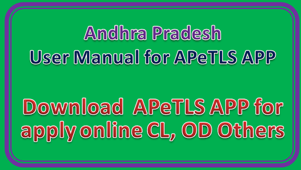 How to apply CL, ODs and Other Leaves through APTeLS Mobile App and User Manual Download