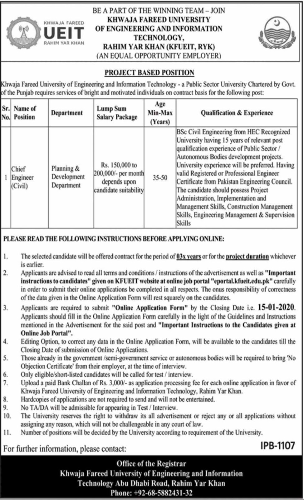 Jobs in Khwaja Fareed University of Engineering & Information Technology