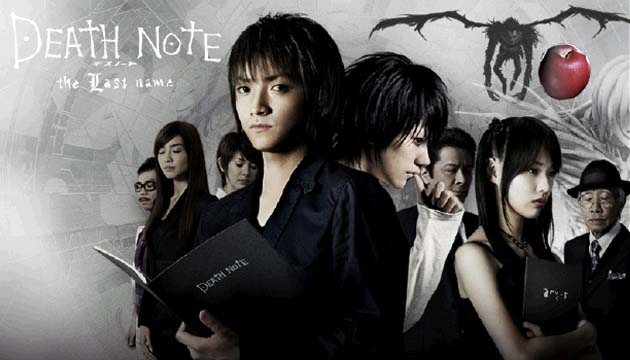 kumpulan list film death note