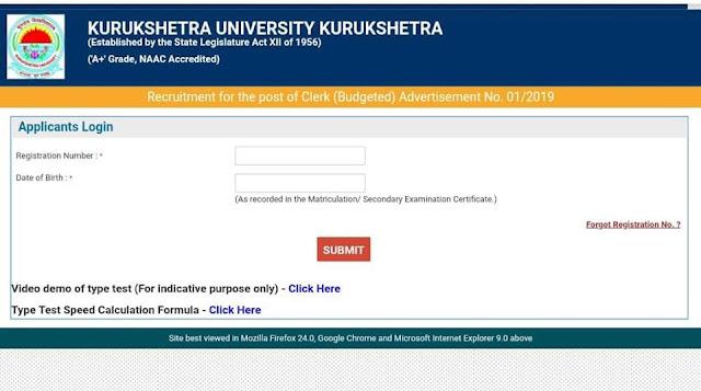 Kurukshetra University Clerk Typing Test Admit Card 2019 download here | Type Test Speed Calculation Formula