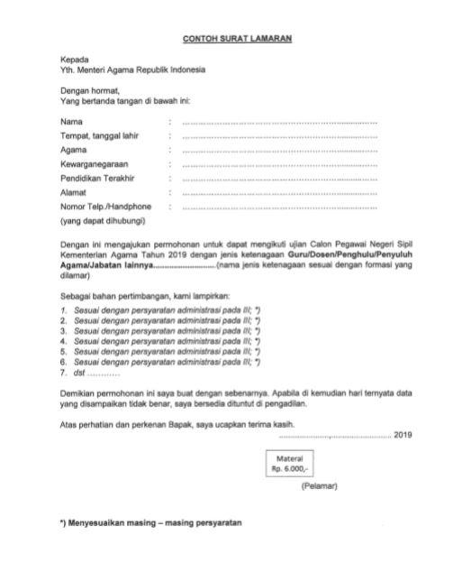 Format Surat Lamaran dan Pernyataan CPNS