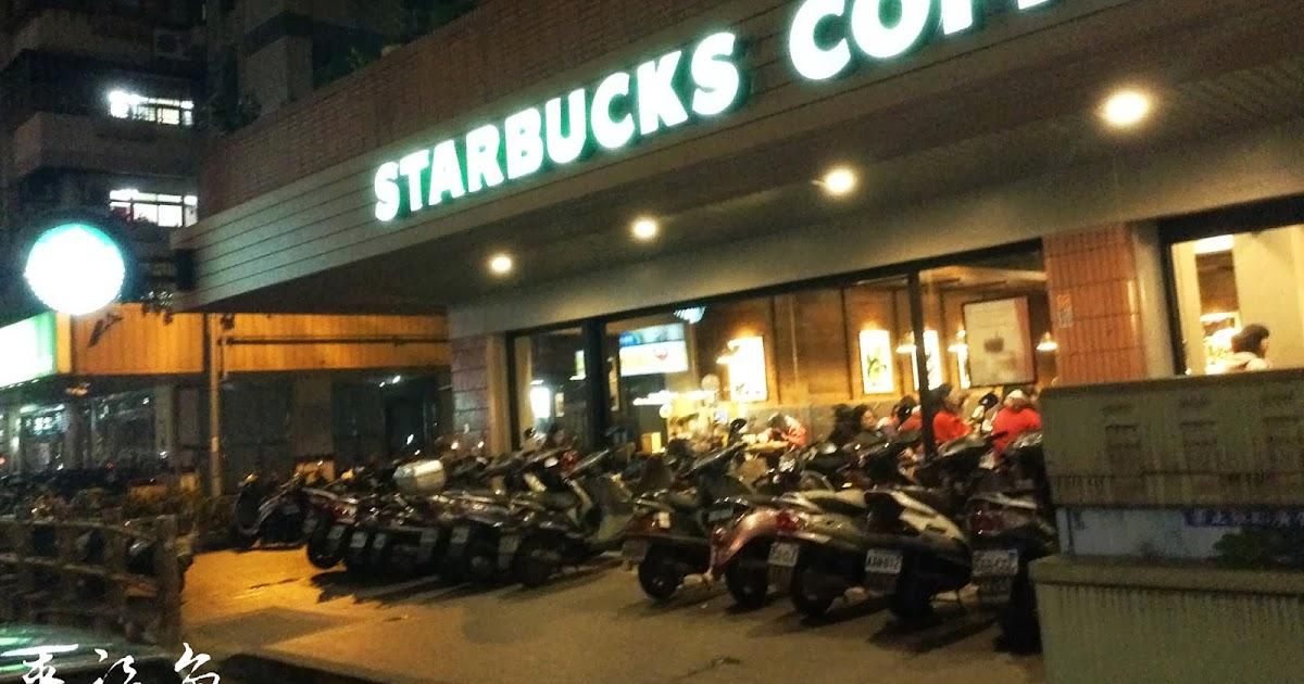 [咖啡][新店七張站]星巴克新店中正門市 慶開幕(買一送一) - 臺北來福魚
