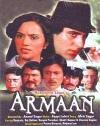 Armaan (1981)