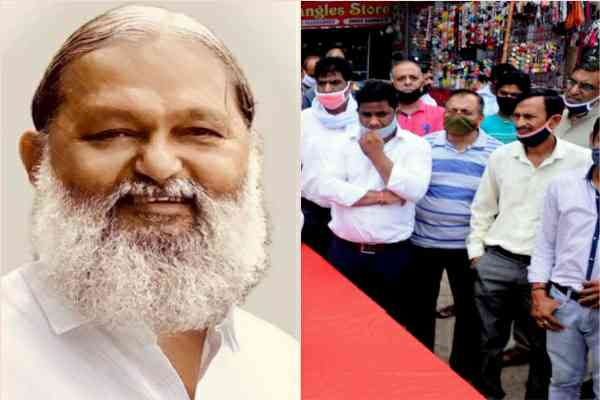 home-minister-haryana-order-to-end-lock-down-in-haryana-shops