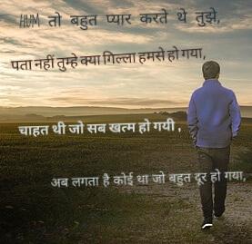 Alone Sad Shayari Dp