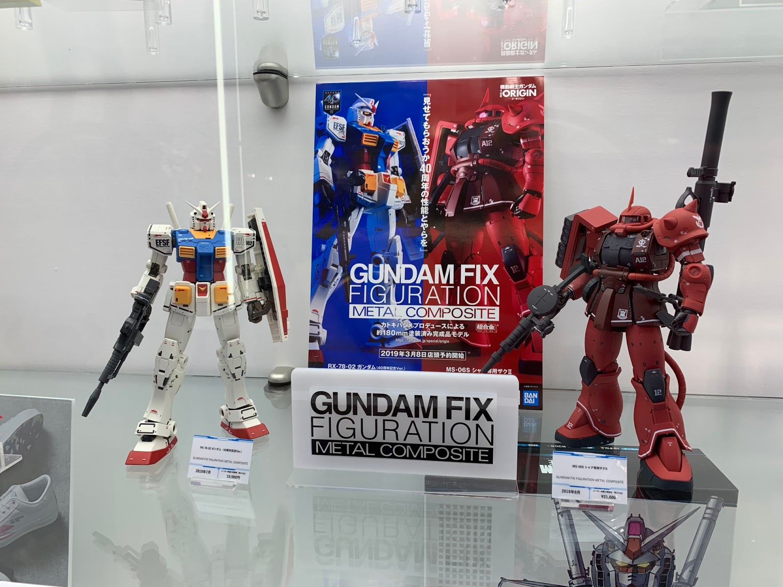 Anime Japan 2019 Image gallery by Clement Element - Gundam Kits