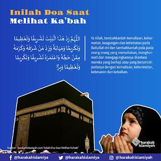 Doa Saat Melihat Ka'bah - Doa - Kajian Medina