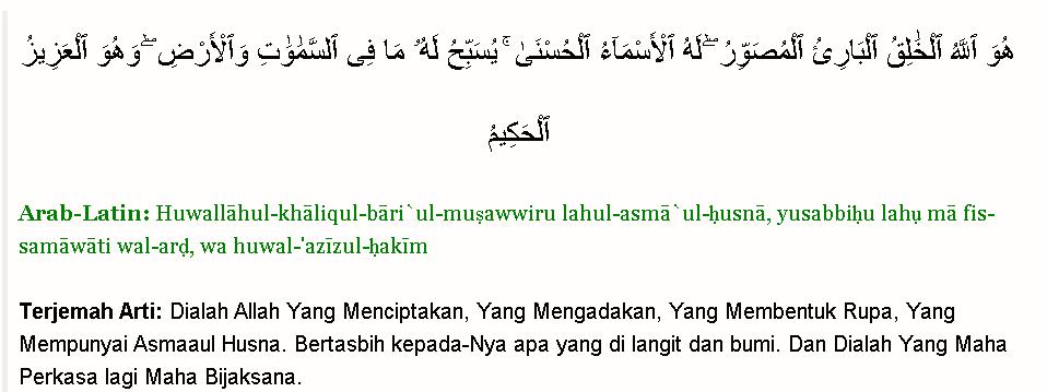 lafaz dan arti quran surat al hasyr 24