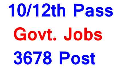 Rajasthan High Court Recruitment 2019-2020 for Group D opportunities notice of Driver, Peon, Group D and Class IV Employees posts for top off 3678