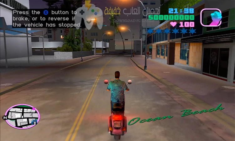 تحميل لعبة حرامي السيارات GTA برابط مباشر