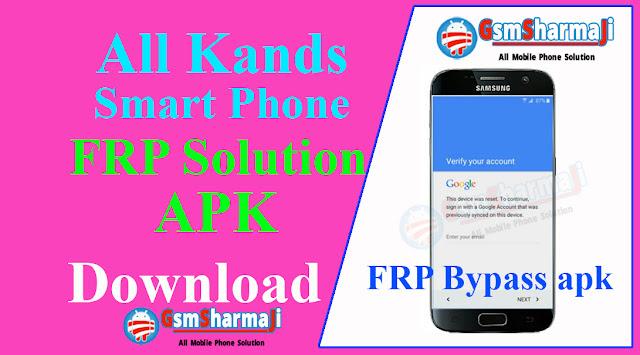 FRP Apk,Frp Bypass,Bypass Gsm,frp gsm,