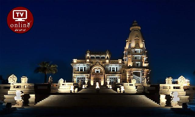 قصر البارون (قصر البارون إمبان )