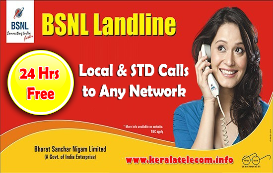 BSNL to offer 24 hours Unlimited Free Calls to Any Network from Landline phones with new add-on voice packs for Combo Broadband Customers