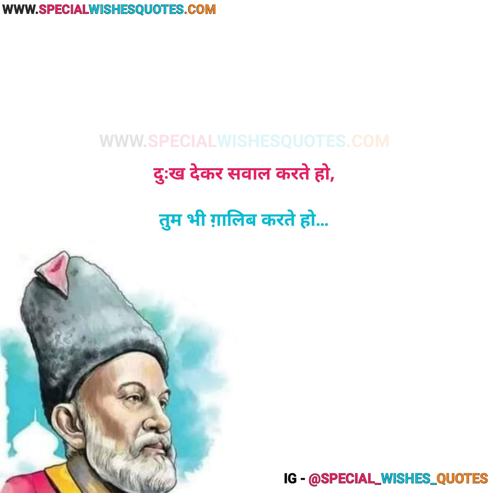 ghalib in hindi