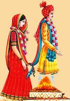 राजा का विवाह