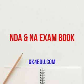 NDA & NA STUDY MATERIAL BOOK DOWNLOAD