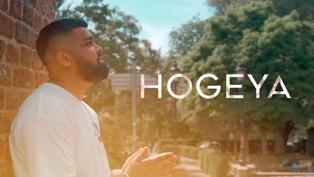 Hogeya Lyrics - Ezu