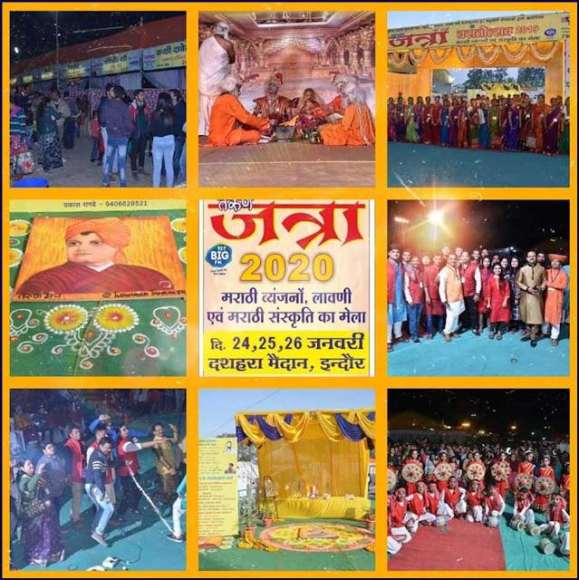 Tarun Jatra Vasant Utsav in Indore