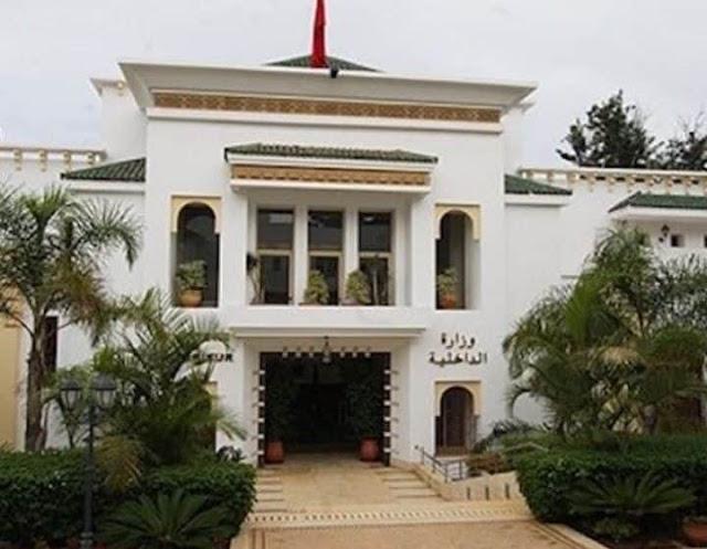 شاوش يمنع وزيرا سابقا من ولوج ملحقة وزارة الدخلية