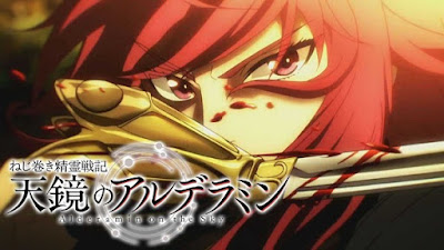 Alderamin on the Sky Anime