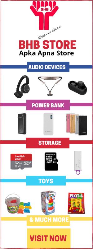 bhb store ad