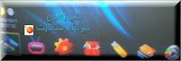 احدث ملف قنوات SSTRONG 4620 HD