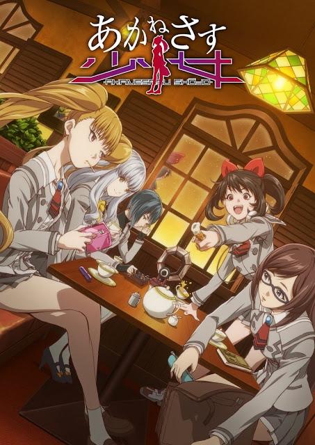 Akanesasu Shoujo (1-12) Sub Indo Batch Download