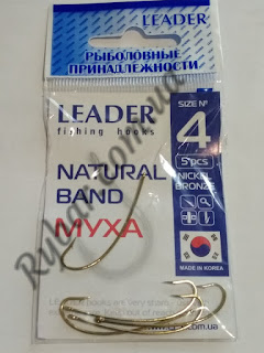Leader Natural Bend №4