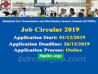 Jalalabad Gas Transmission and Distribution System Limited (JGTDSL) Job Circular 2019