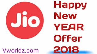 जियो हैपी न्यू इयर ऑफर 2018 क्या है नये प्लान ? Jio Happy New Year 2018 Offer In Hindi