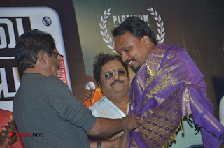 Kanavu Variyam Tamil Movie Audio Launch Stills  0031.jpg