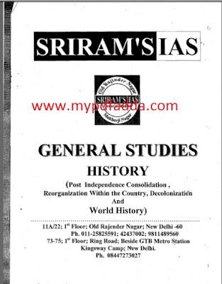 HISTORY, IAS, SSC,